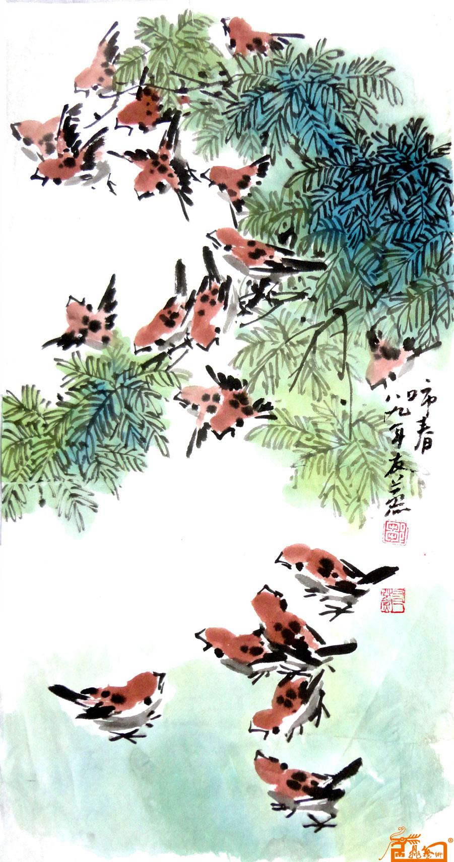 名家 邹友蒸 国画 - 33图《麻雀-槐树》